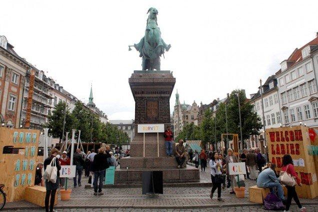ILOVIT set fra Christiansborg. (Foto: Carsten Nordholt)