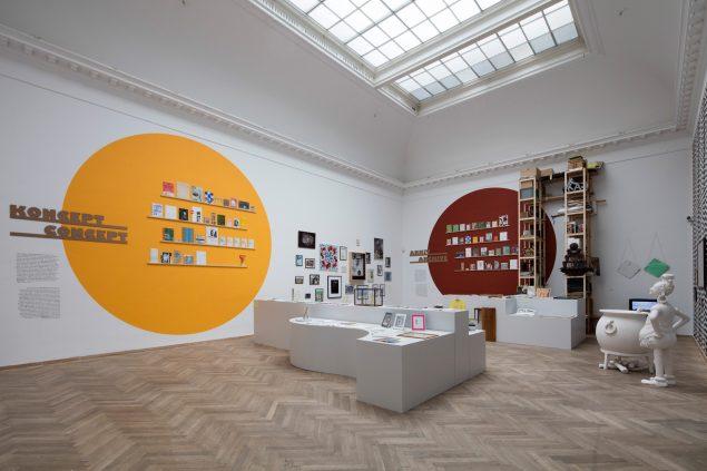 Museum Pist Protta. Installation View, 2016. Foto: Anders Sune Berg