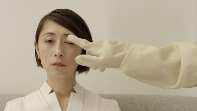 Jen Liu: Pink Slime Caesar Shift, 2020. Screenshot.