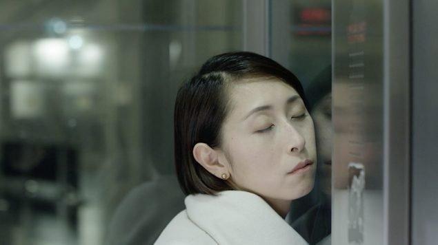 Jen Liu: <i>Pink Slime Caesar Shift</i>, 2020. Screenshot.